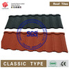 [Popular In Africa ]Colorful Stone Coated Metal Roof Tiles