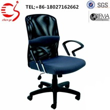 Convenience world office chair for love sex