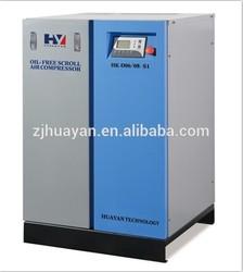oil-free scroll air compressor 5.5KW/7.5HP high quality air compressor silent
