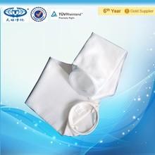 Plastic Ring Mesh Filter Bag Supplier