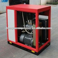 18.5KW bomba / min Industrial compresor de tornillo con 7-13bar presión heavy duty compresor de aire de tornillo