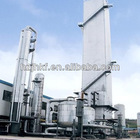 industrial air separators 500Nm3/h nitrogen and oxygen plant