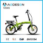 "18""folding ebike /8fun motor mini folding electric bike/lithium battery electric bicycle TZ181 for adults"