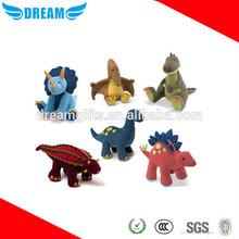 Grey/pink/brown/red/green dinosaur plush toy