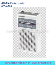 Cheap Pocket AM FM Radio with headphone jack