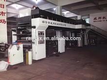 Factory Produce PLC control plastic film china dry laminating machine