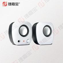 China Supply Good Quality Retro USB Speaker JJB-2107