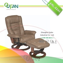 Oufan Modern Single Sofa Lazy Boy Recliner ARL-8243