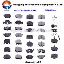 Top quality ! semi metallic dodge brake pads with factory price
