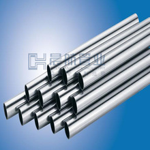 201 Stainless Steel Tubes and Pipes With Cheap Price