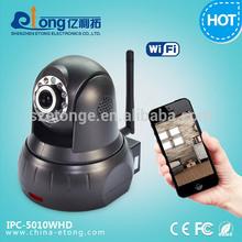 pan tilt wireless night vision HD 1280*720 main stream/sub stream ip camera zoom