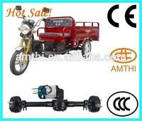 battery e rickshaw motor, tuc tuc motor rickshaw, rear axle electric rickshaw motor 48V 850W, AMTHI