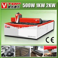 CNC carbon steel laser cutting machine price 1000W fiber