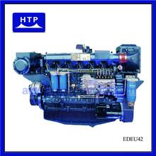 Hot selling Marine Diesel Engine WP12 WP13 for Deutz