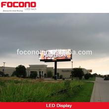 P20 Outdoor LED TV Advertising Screen Billboard