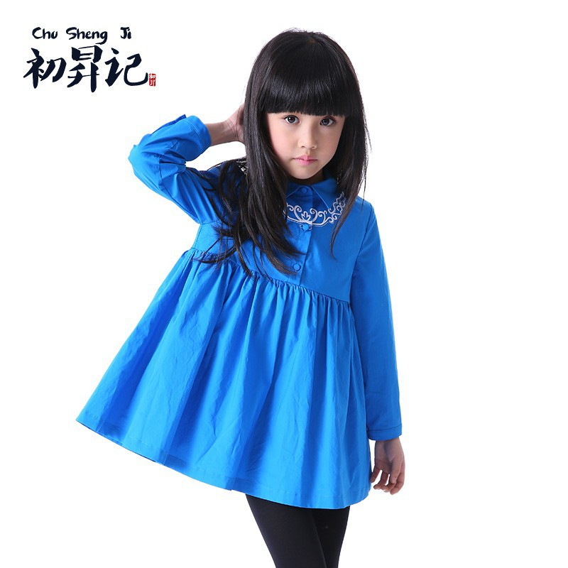 How Cute Clothing Brand kids clothing wholesale name