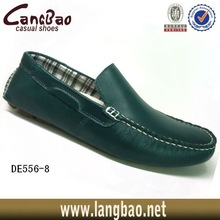 men fashion casual style leather loafers