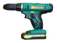 12v 1.5Ah double speed double battery chargeable cordless driver drill