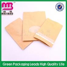 customized bag solution kraft food paper bag packaging