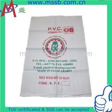Exporting to Saudi Arabia 25kgs pp sacks for P V C compound
