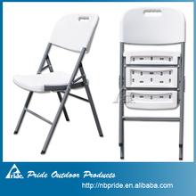 HDPEwhite plastic folding chair