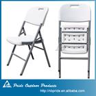 HPDE plastic folding chair white plastic folding chair