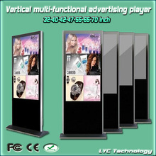 42inch Andriod Floor standing full HD LCD advertising player
