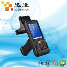 WIN CE6 bluetooth uhf reader without MOQ