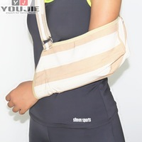 Colored Cotton Arm Sling/Arm Support