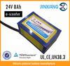 high energy density 24v 8ah li ion battery,24v 10ah li ion battery pack,24 volt battery pack