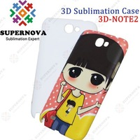 For Blank Sublimation Samsung Galaxy Note 2 Phone Case