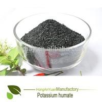 HAY Pingxinag Leonardite Sources 70HA potassium Humic Acid Fertilizer For Onion