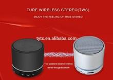 Mic Stereo Portable Mini Bluetooth Speakers