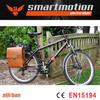 "26"" city ebike with 250w brushless motor / pedelec"