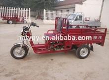 passenger Side window type three wheel motorcycle