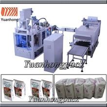 YH8P-2000A Paper Bag Flour Packaging Machine