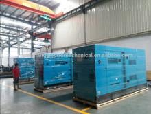 2014 New Design 250kva Diesel Generator Set