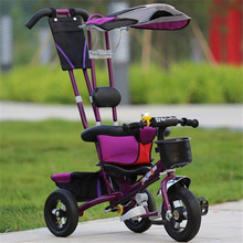 2015 new model children baby tricycle / kids three wheel bike toy / tricycle baby