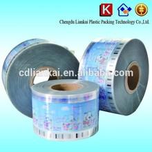 Printed Toilet Paper Plastic Packaging Laminating rolls