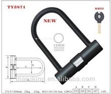 bike cable lock u lock