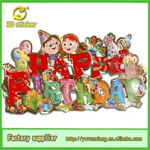 Great Ideas 1st Birthday Party Decorations Birthday Party Decoration Ideas For Kids party