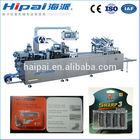 HP-500B Multifunction Paper Plastic Blister Packaging Machine