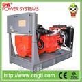 500 kva generador diesel scania de energía libre