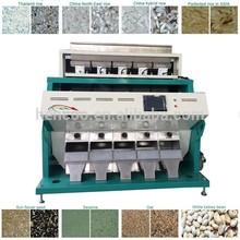 Digital intelligent CCD rice color sorter machine