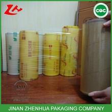 high quality food wrap pvc cling film food packaging plastic film cling film jumbo roll