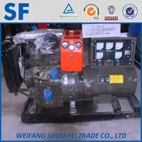 diesel 4 stroke 2 cylinder15kw power generator