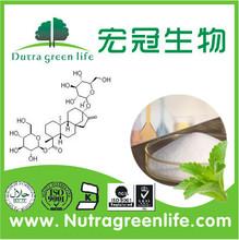 Stevia Extract/Bulk Pure Stevia Extract/Stevia Leaf Extract Stevioside 80%