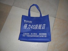 Recycled printed non woven shopping bag organizer