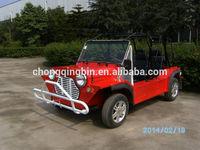 2014 new gasoline model automobiles