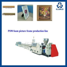 PS FOAM PICTURE FRAME EXTRUSION MACHINE, PS FOAM DECORATIVE SHEET PRODUCTION LINE,ps foam photos frame profiles production line